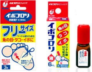 サリチル酸配合の液体タイプと絆創膏タイプのイボコロリは首のポツポツへの使用は避けましょう