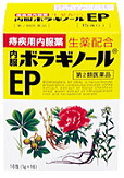 内服ボラギノールEP(武田薬品工業)