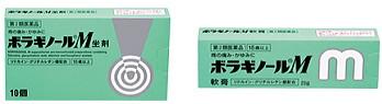 ボラギノールM(軟膏・坐薬)