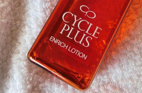 サイクルプラス エンリッチローションのロゴ
