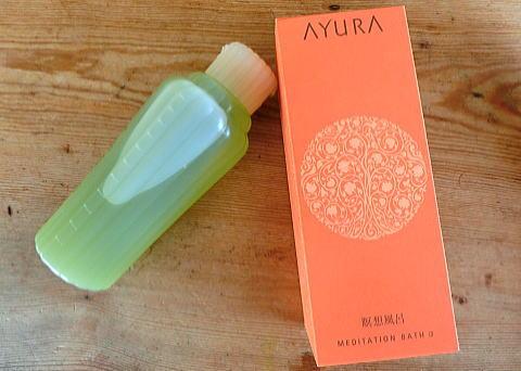 「アユーラ」ブランドの入浴剤・メディテーションバスαのパッケージの色は鮮やかなオレンジ色。