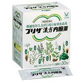 プリザ漢方内服薬(大正製薬)