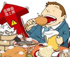 血糖値を急激に上げる食べ方が肥満の原因に