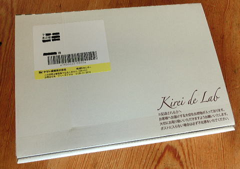こんな箱に入ってキレイ・デ・プラセンタが到着!