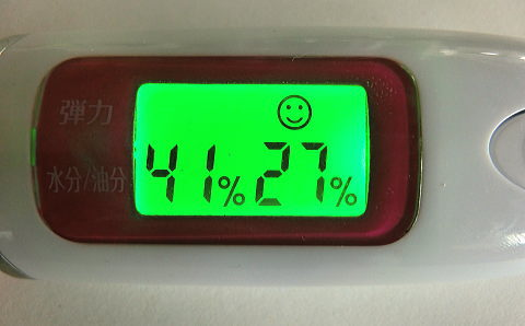 豚プラセンタ高配合サプリ・FUWARIを飲み始めて1ヶ月後のスキンチェッカーの数値