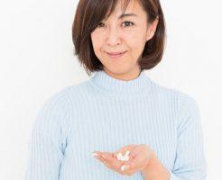 トラネキサム酸の飲み薬と化粧品はどっちが美白効果が高い?