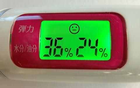 ブライトニングジェルウォッシュで洗顔後は肌チェッカーの数値が36・24に改善!