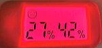 キレイデプラセンタを飲み始める前の肌チェッカーの数値