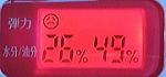 TP200を飲み始める前の肌チェッカーの数値