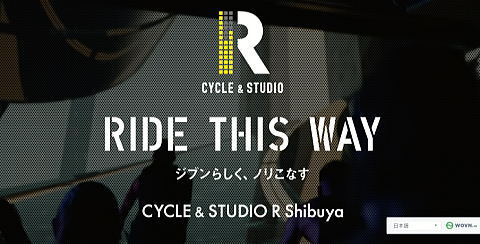CYCLE & STUDIO R Shibuya